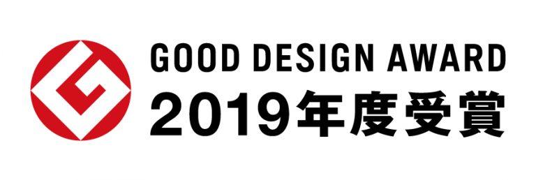 災害用ログモジュールがグッドデザイン賞を受賞しました🎊
